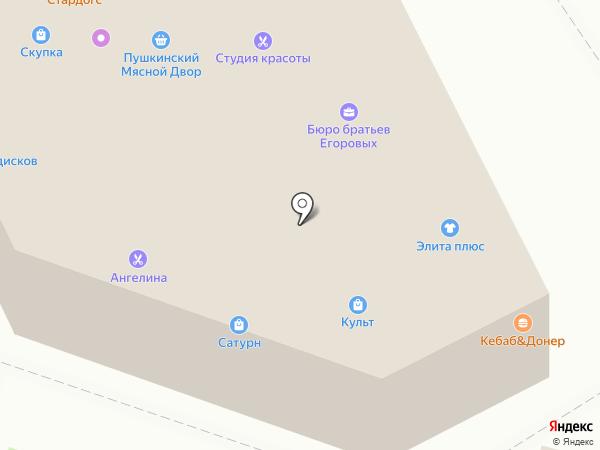 Милледи на карте