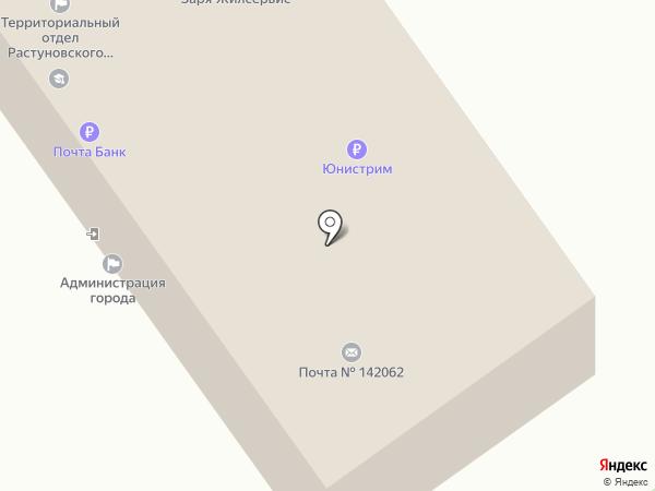 Заря-жилсервис на карте