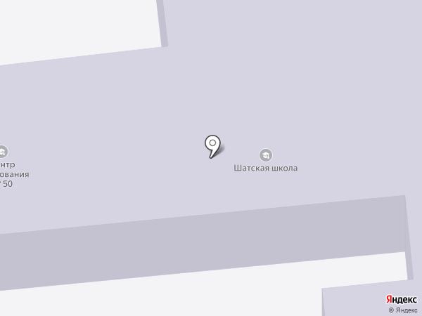 Шатская средняя общеобразовательная школа на карте