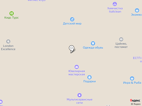 Юлмарт Аутпост на карте
