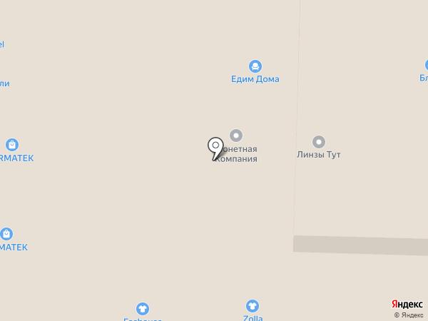 Fashion House на карте