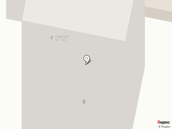 Реутовский отдел Управления Федеральной службы государственной регистрации на карте