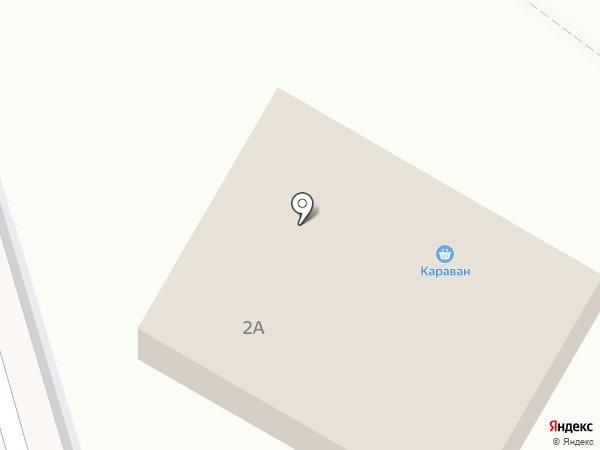 Караван, продуктовый магазин на карте