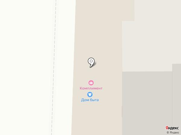 Complimento на карте