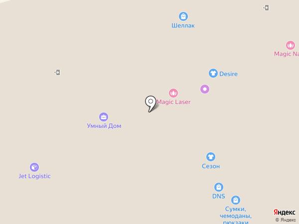 Подарки66.ру на карте