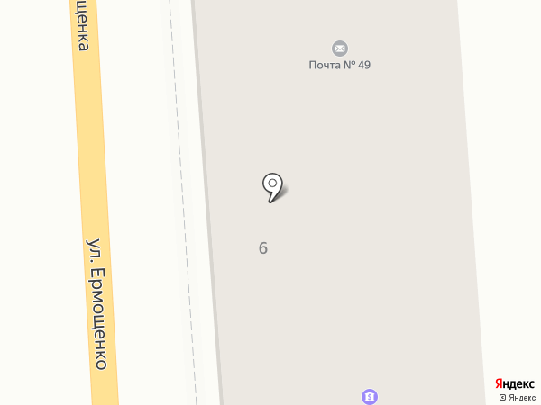 Мастерская по ремонту одежды на ул. Ермощенко (г. Макеевка) на карте