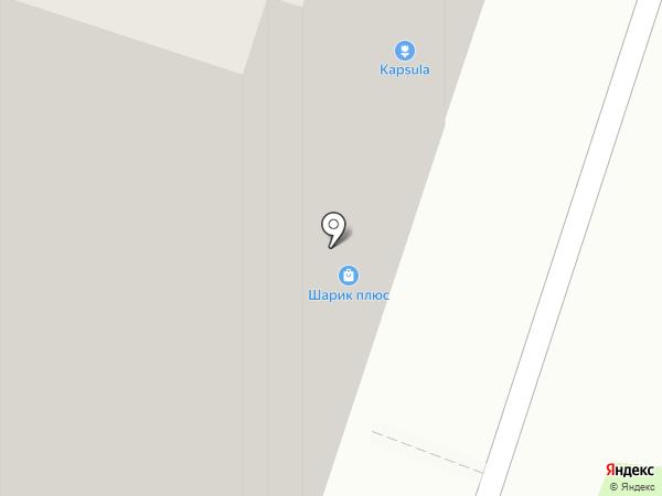 Шарик Плюс на карте