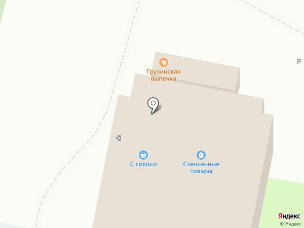 Мясная лавка на карте