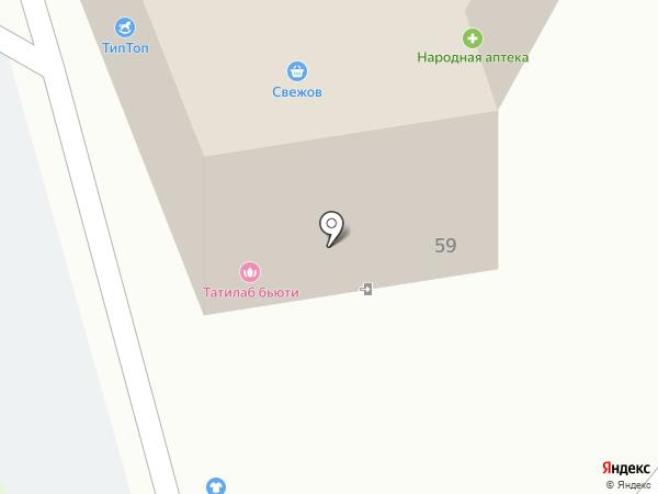 Party Star на карте