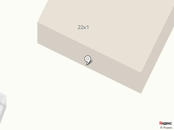 Тарасовская управляющая компания на карте