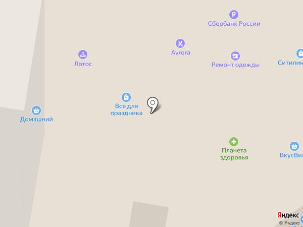Хоз-Лавка на карте