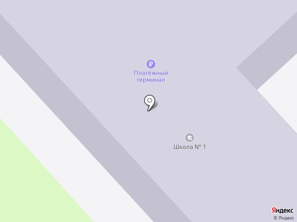 Правдинская средняя общеобразовательная школа №1 на карте