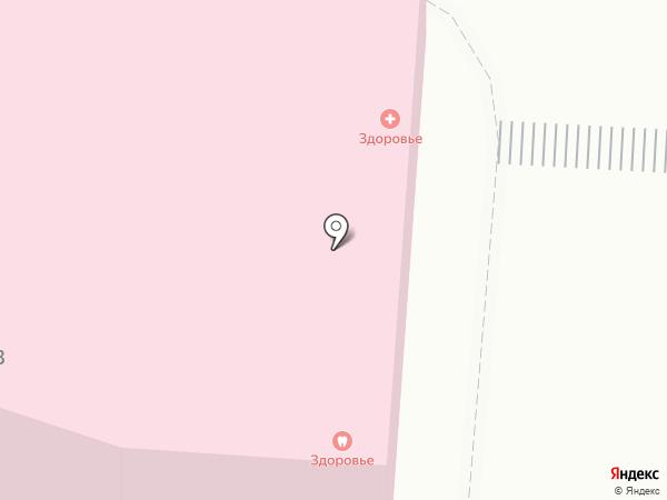 АгроТранс на карте