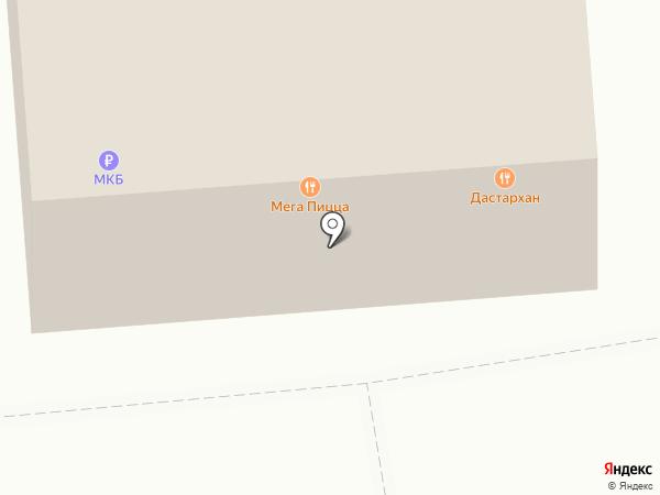 Дастархан на карте