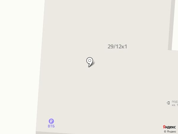ВТБ Страхование на карте