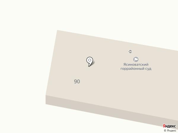 Ясиноватский горрайонный суд на карте