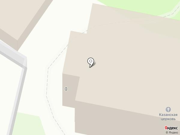Храм Казанской Иконы Божией Матери на карте