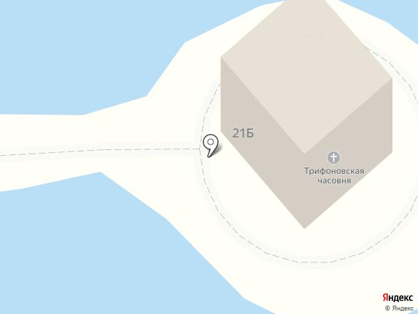Часовня Святого мученика Трифона на карте