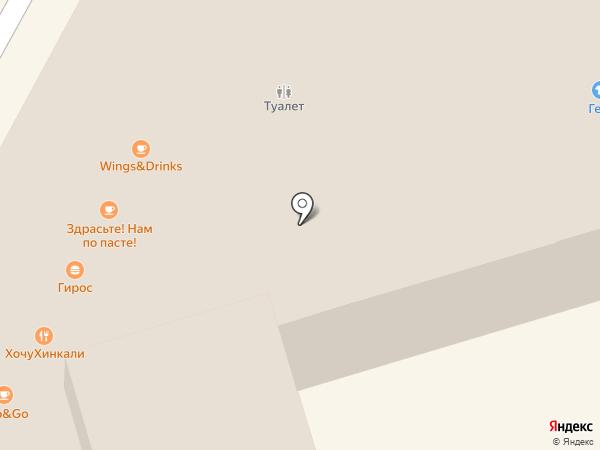 Kokoska на карте