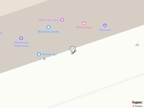 Фитнес Девелопмент на карте