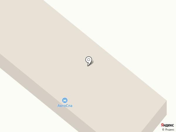 AUTO SPA на карте