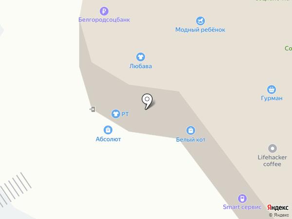 Мирра на карте