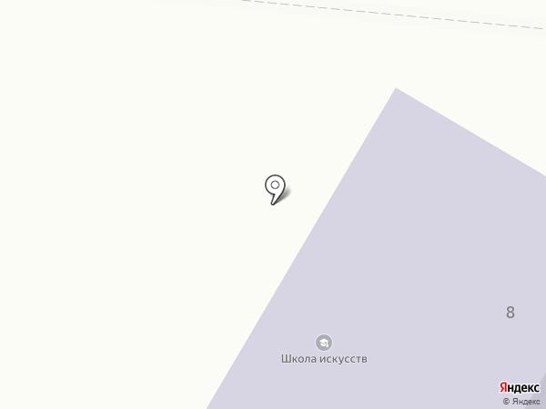 Ясиноватская школа искусств на карте