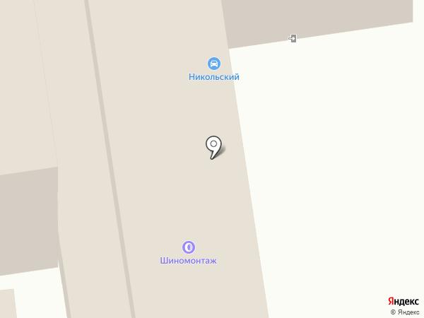 Вид Сервис на карте