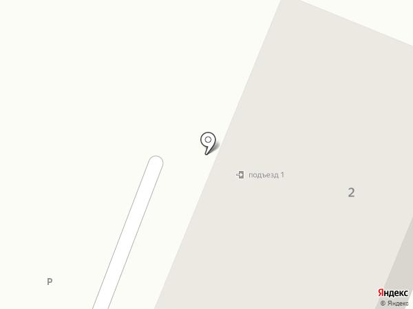 Почтовое отделение №142815 на карте