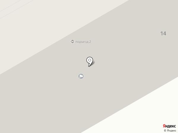 Люберецкий центр занятости населения на карте