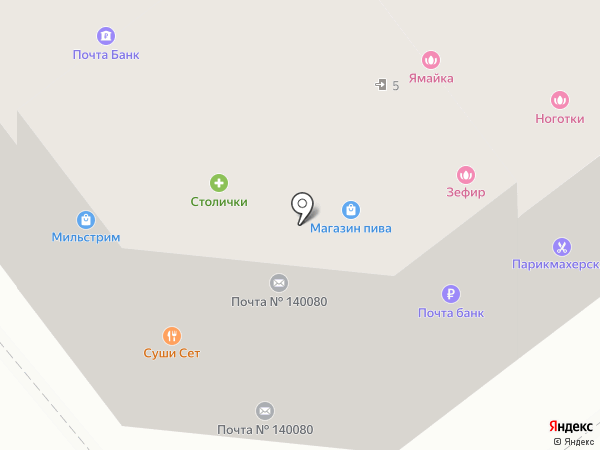 Дом быта на карте