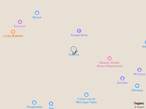 Крошка Картошка на карте