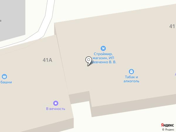 Строймир на карте