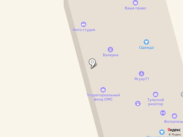 Тульский риэлтор на карте