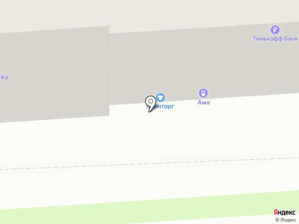 АМА на карте