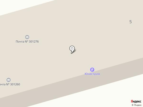 Киреевский главпочтамт на карте