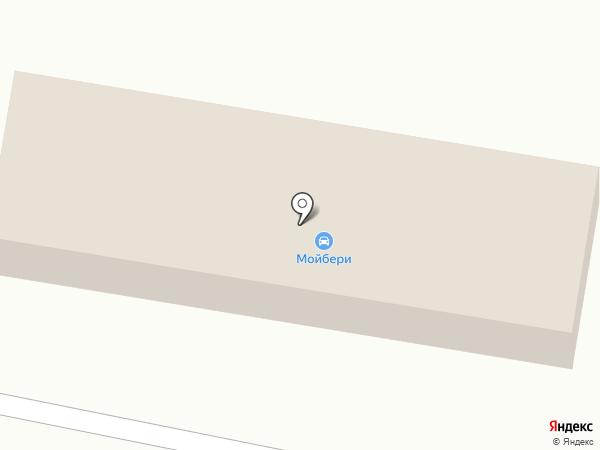 МойБери на карте