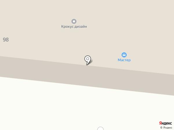 Техсервис на карте
