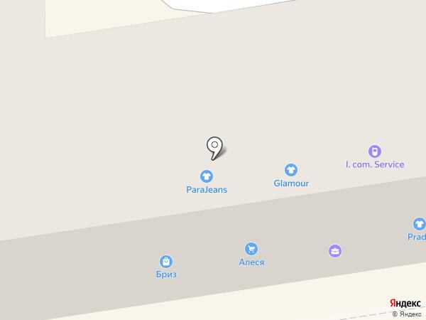 PRADA на карте