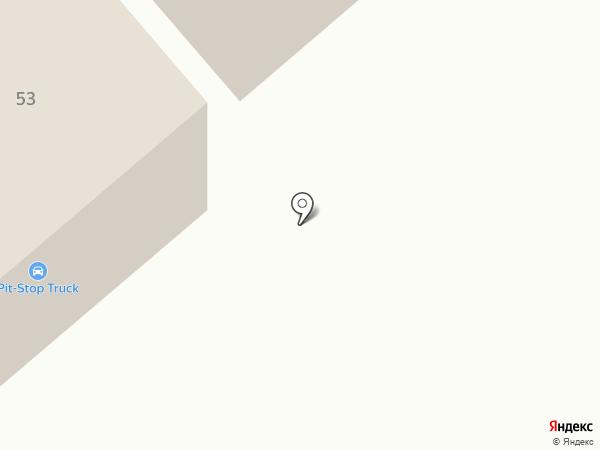 Концерн Дон на карте