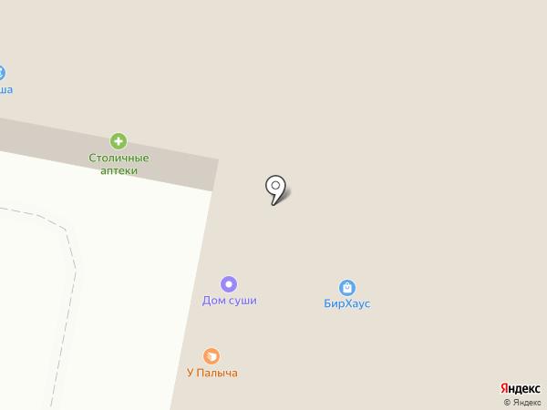 СушиХаус на карте