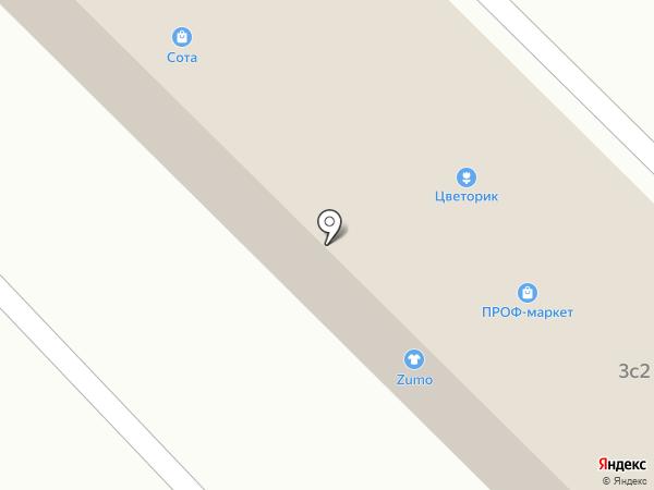 СанВар на карте