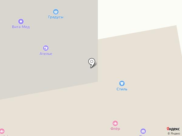 Pro-Недвижимость на карте