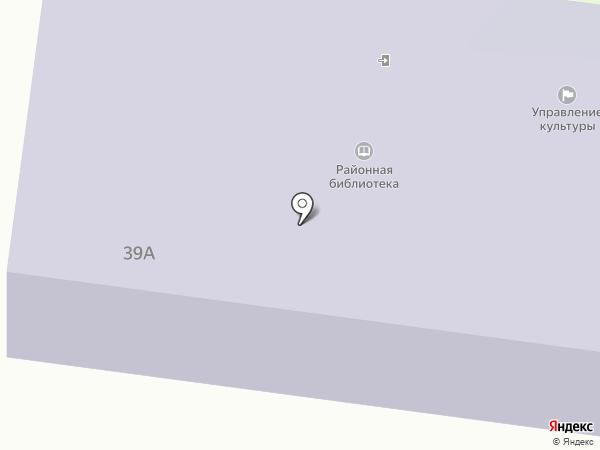 Управление культуры на карте