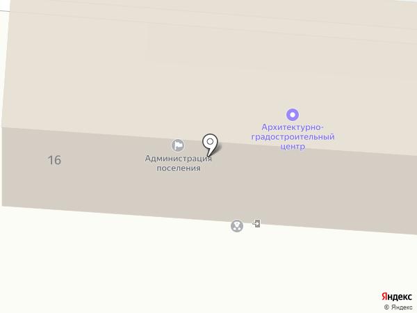 Следственный отдел по Крымскому району на карте