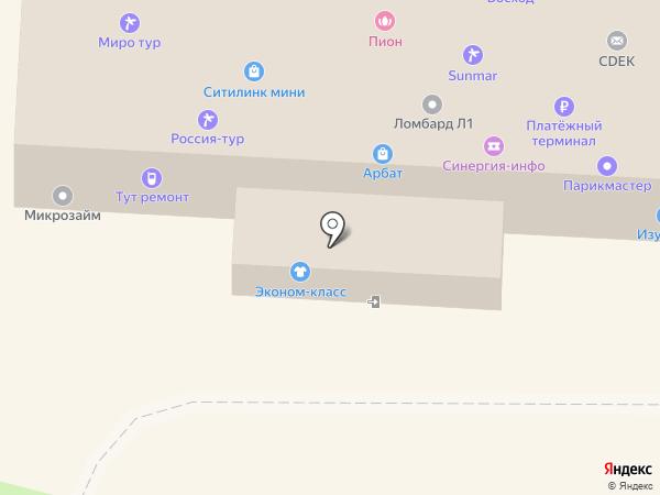 Магазин кожгалантереи на карте