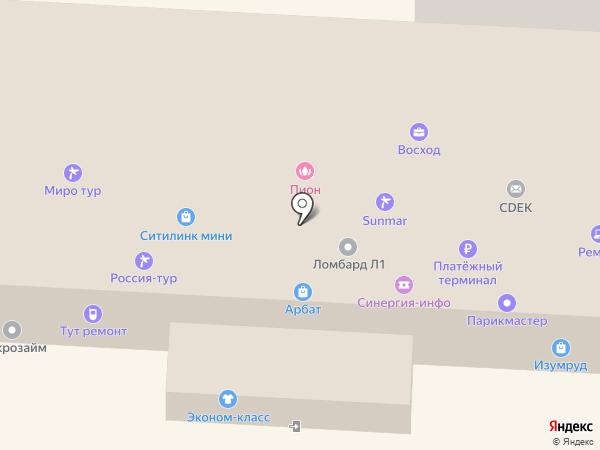 Азово-черноморское региональное агентство воздушных сообщений на карте