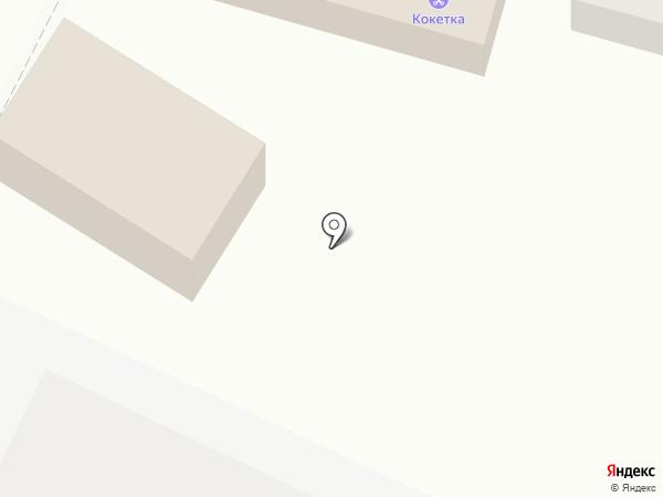 Пегас на карте