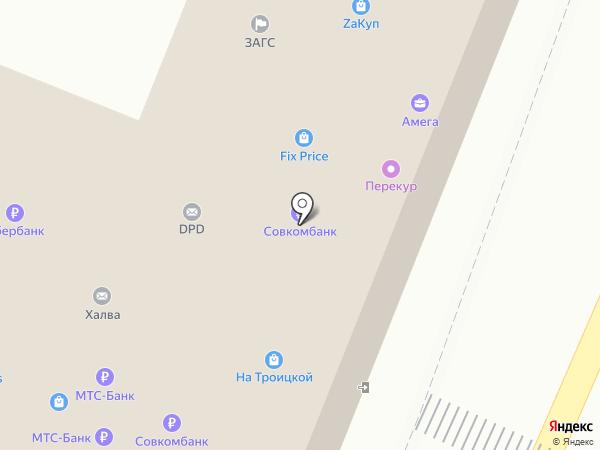 ЗАГС г. Крымска на карте