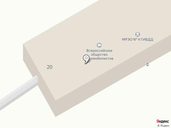 МРЭО №4 ГИБДД ГУ МВД России по Краснодарскому краю на карте